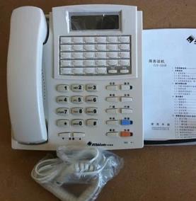 中联通信ZL-B30AW商务电话机,前台电话机,不是专用的