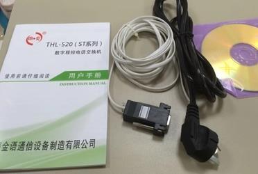 公司内线转接_上海金语通信设备(朗竞 )THL-520数字程控电话交换机 – 上海 ...