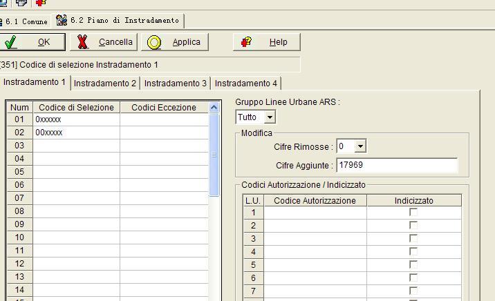 松下KX-TES824电脑软件编程,设置经济路由IP电话的代码参数
