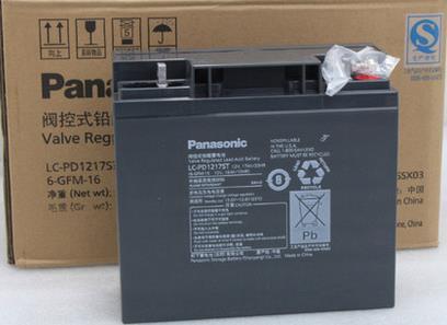 关于松下S、M、L型电源区别,PU是多少个的问题KX-TDA0103,KX0104电源板