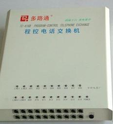 广东百新生产:DLT多路通电话交换机说明书,在线编程手册