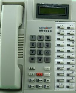 四芯电话线和二芯电话线的区别,二芯线装在数字电话机上,没得声音