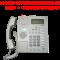 维修昌德讯电话交换机调试代码大全,新手安装教程系列